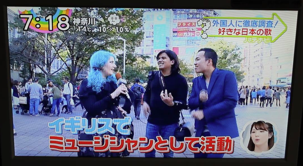 Starring on Japanese TV