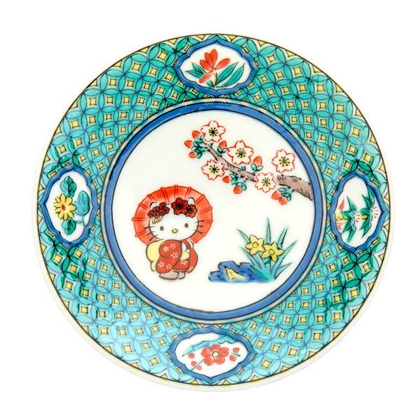 13583-HK_Kutani_Ceramic_Plate.jpg