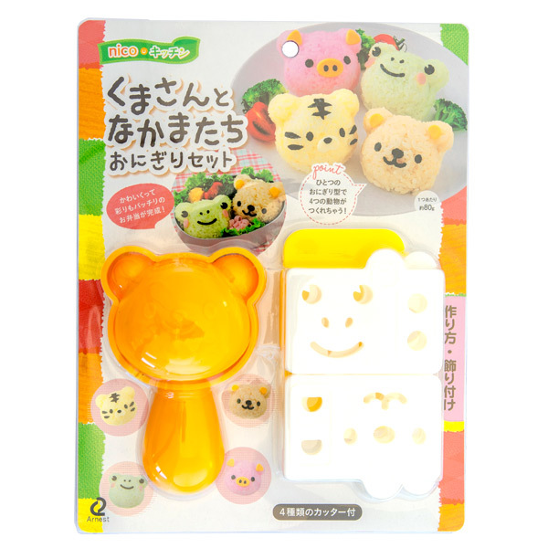 13629-Nico_Kitchen_Onigiri_Rice_Moul.jpg