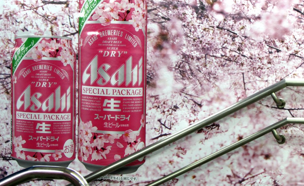 Asahi sakura Japanese beer