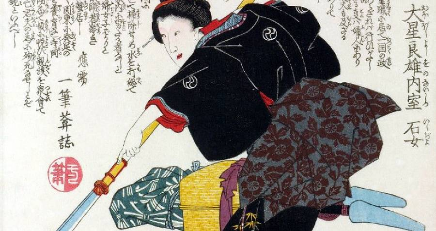 Onna bu-geisha. Image via  All Thats Interesting