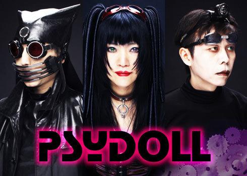 psydoll japanese band www.lovejapanmagazine.com