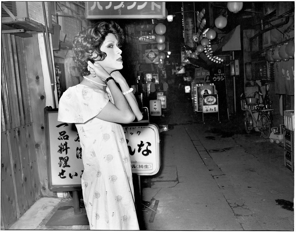 Even though there's no sign of any customers.... near Ikebukuro, Hikarimachi Ohashi, 1975. From the series Flash Up, 1975 -1979 ©Seiji Kurata. Collection of Mark Pearson, Zen Foto Gallery
