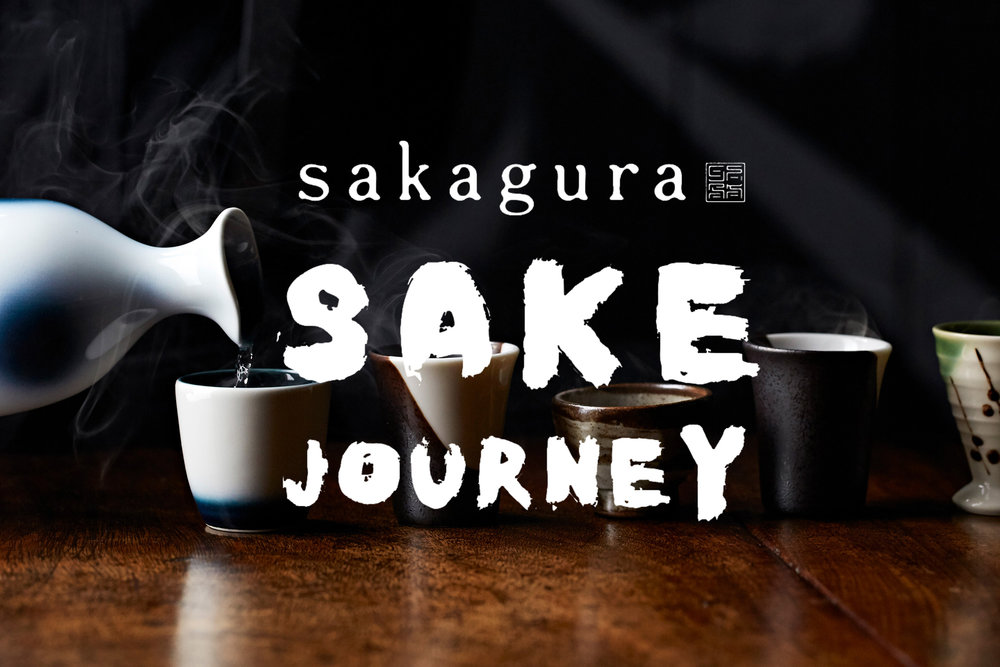 Sakagura sake journey www.lovejapanmagazine.com