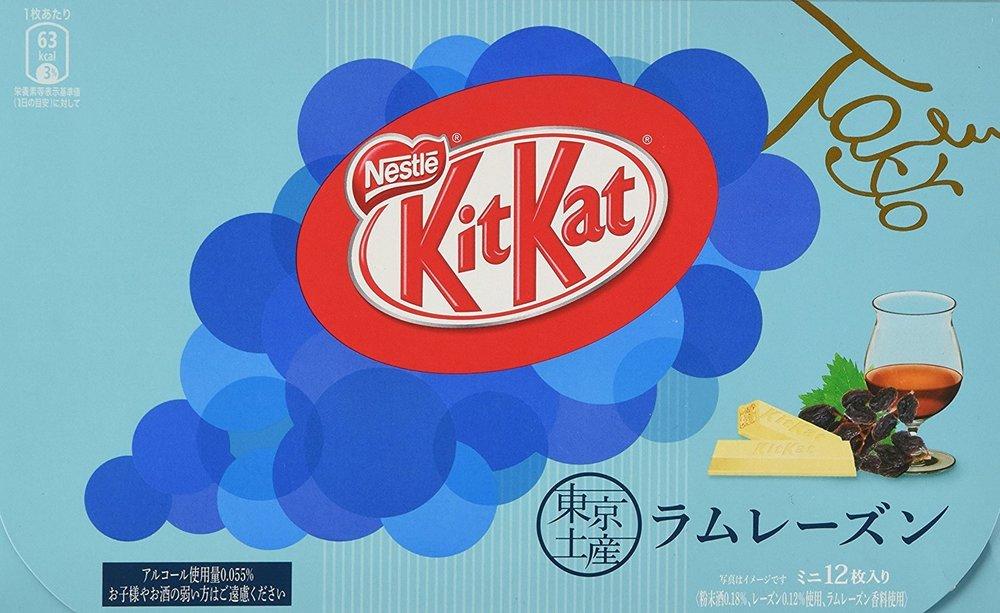 rum raisin kit kat Japanese Japan.jpg