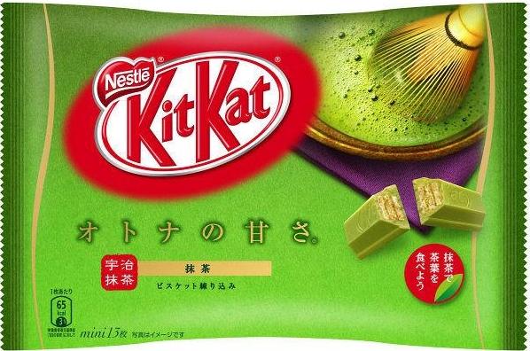 matcha kit kat Japanese Japan.jpg