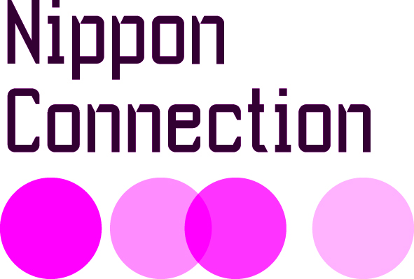Japanese Film Festival Nippon Connection 2018 Frankfurt