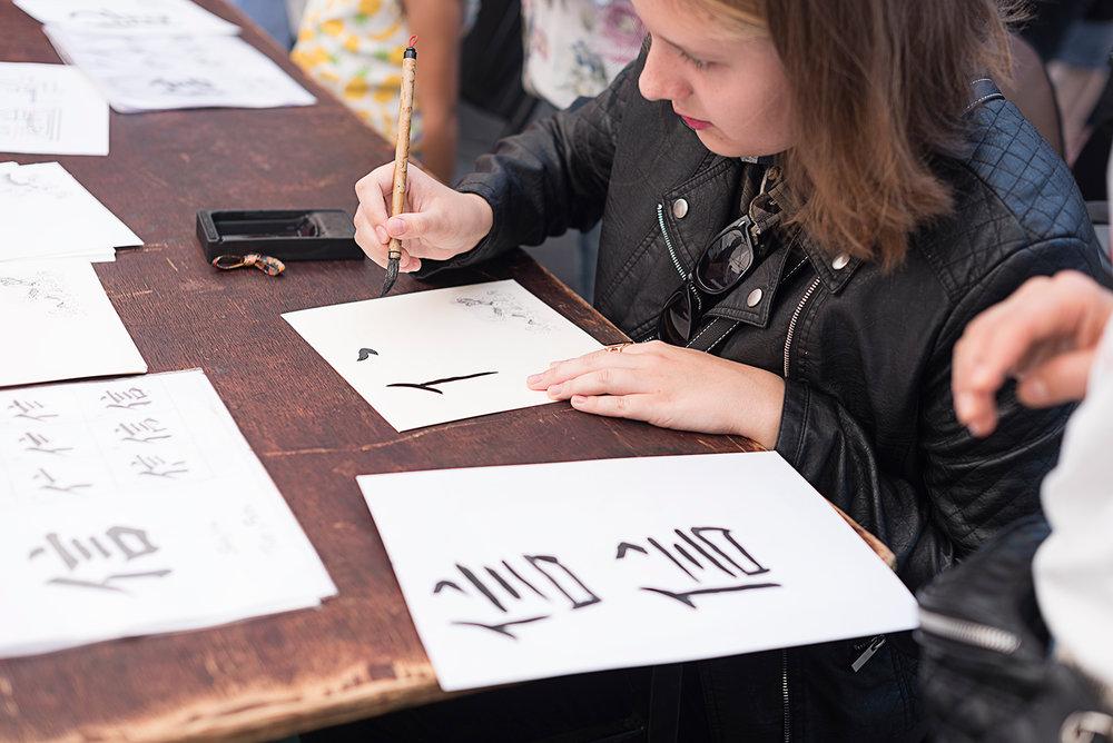 Calligraphy Japan www.lovejapanmagazine.com Emily Valentine Photography