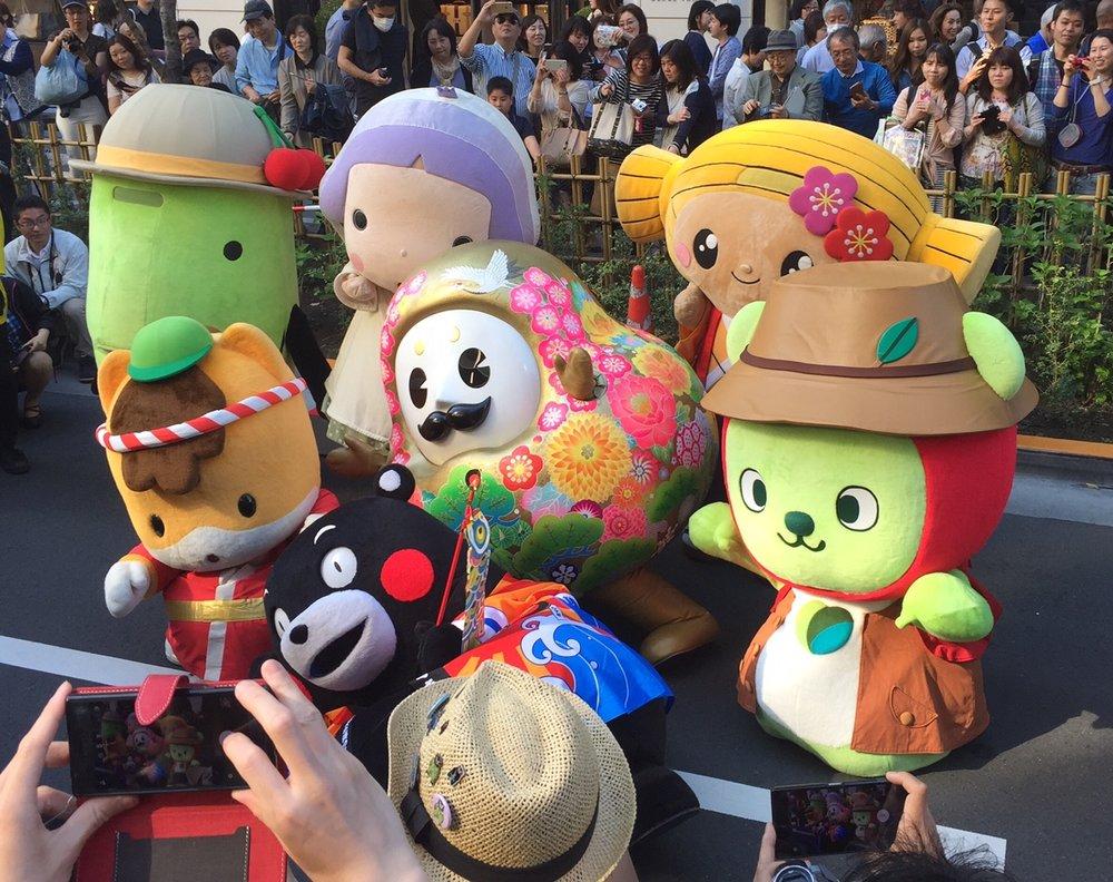 Mondo Mascots www.lovejapanmagazine.com Japan