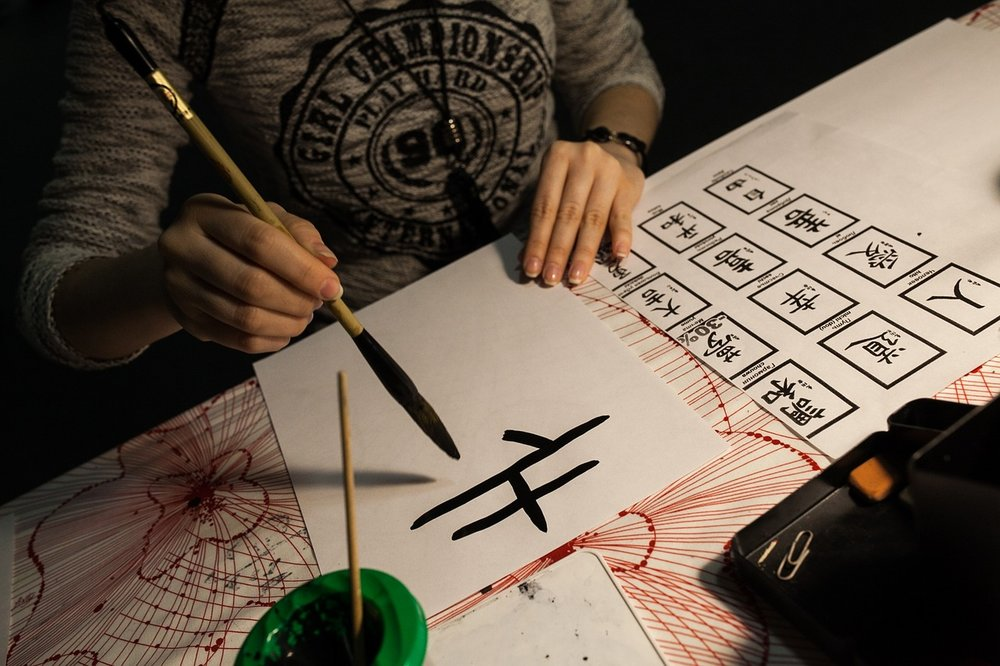calligraphy-1176333_1280.jpg