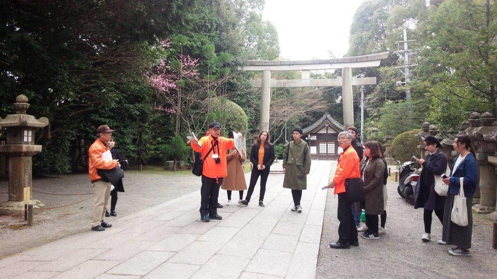 Yawata Tour