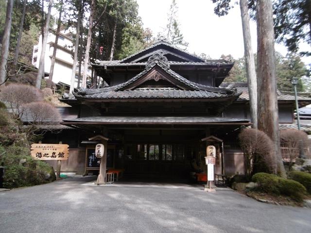 Yunoshimakan Ryokan © Mark Taylor