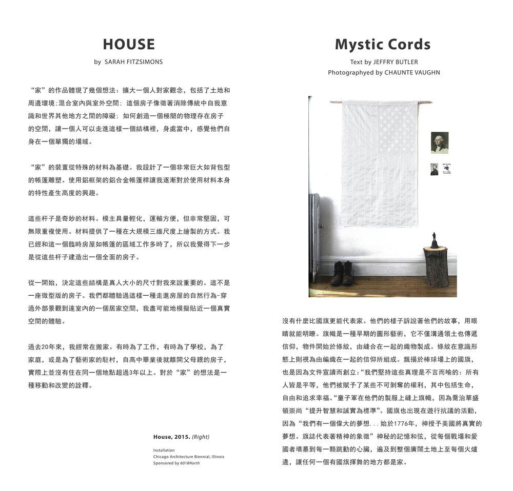 十月份雕塑家文摘_print-04.jpg