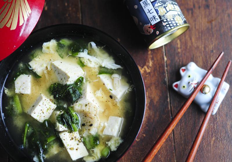 a.800.miso.soup.turnip.tofu.pepper.raw.DSC_9177.jpg