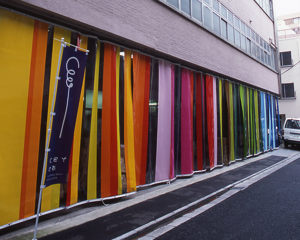emmanuelle moureaux × Nakagawa Chemical Inc. / CENTRAL EAST TOKYO 2005