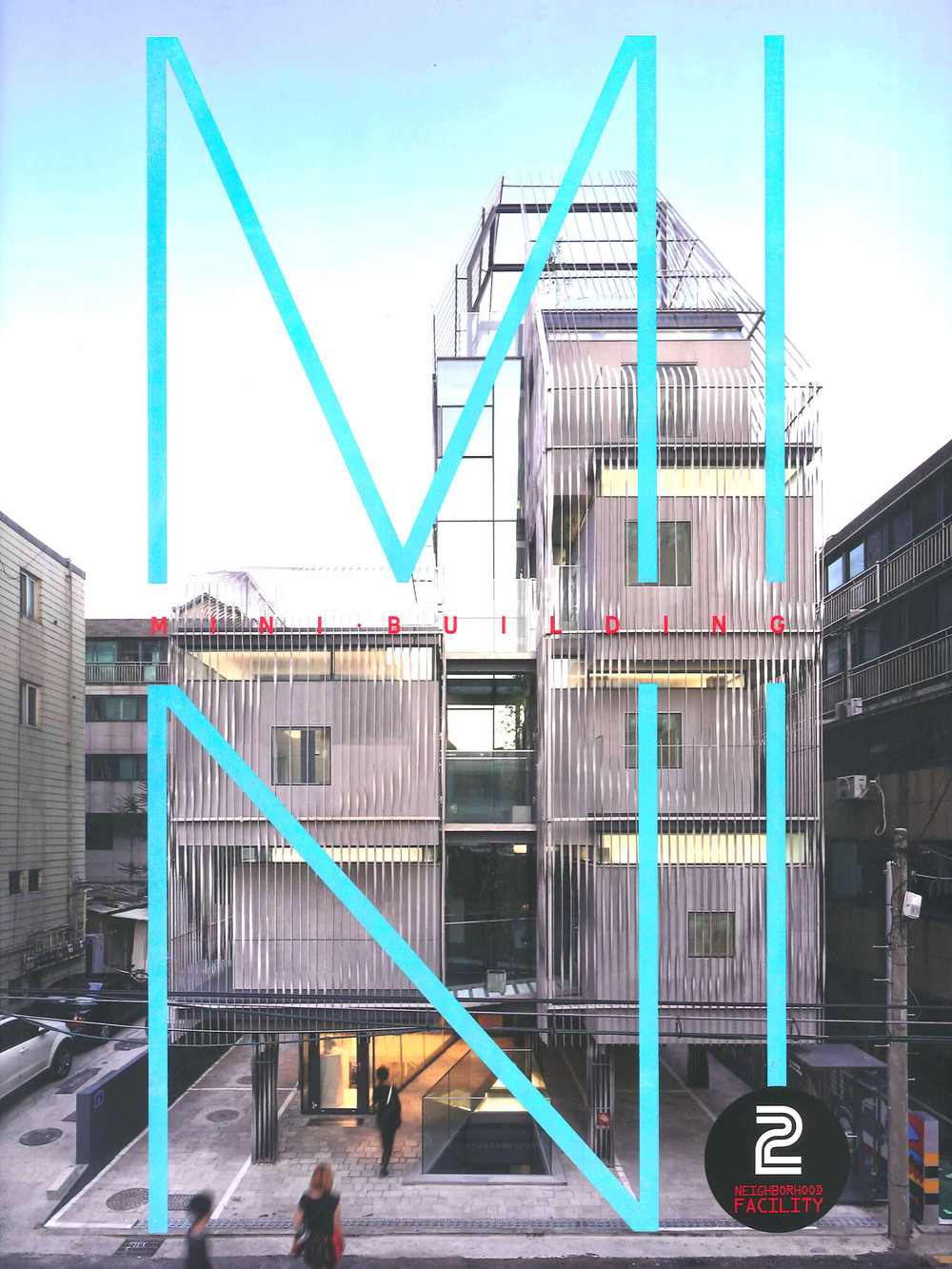 Sugamo Shinkin Bank / Nakaaoki