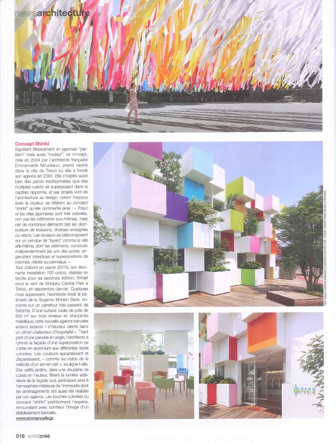 Emmanuelle Moureaux :<br>concept shikiri<br>architecture interieure cree (French)