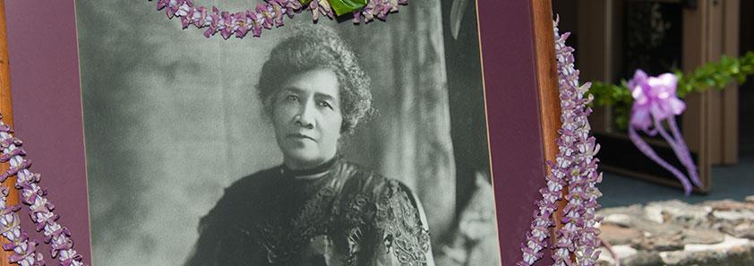 Liliʻuokalani Trust