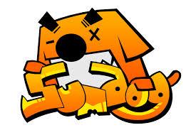 Sumdog logo.jpg