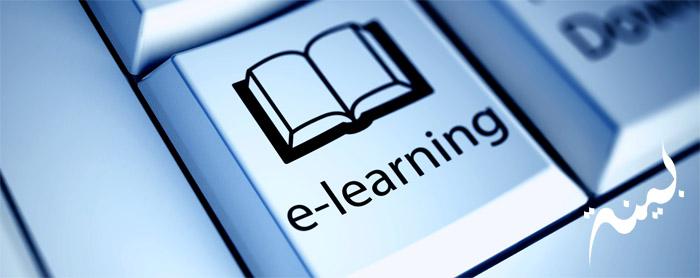e-learning 2.jpg