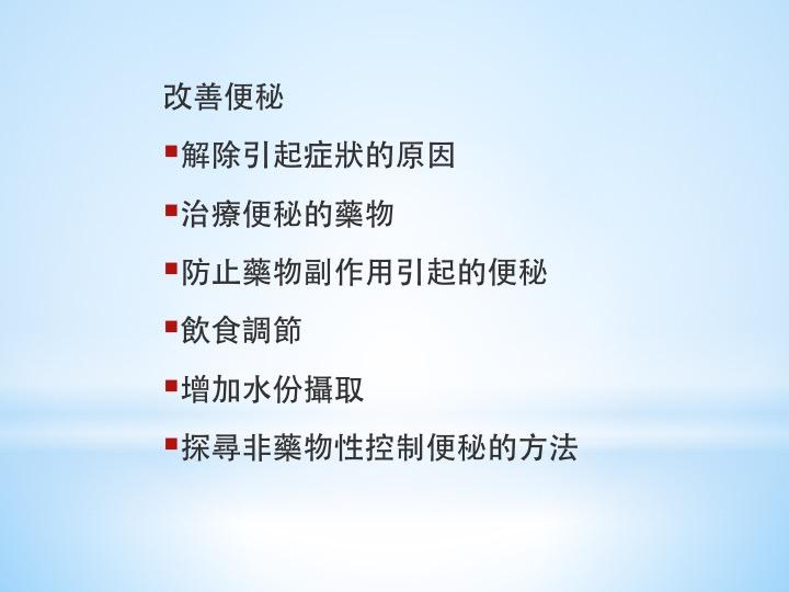 Slide44.jpg