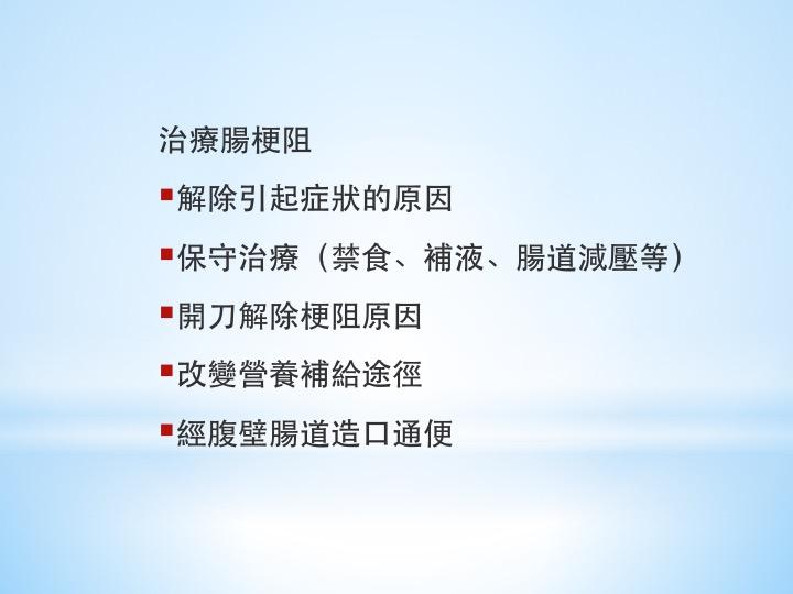 Slide45.jpg