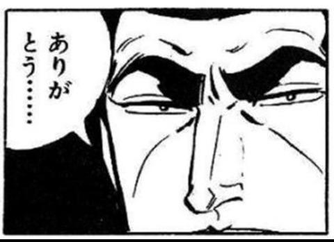 出典:http://blog.livedoor.jp