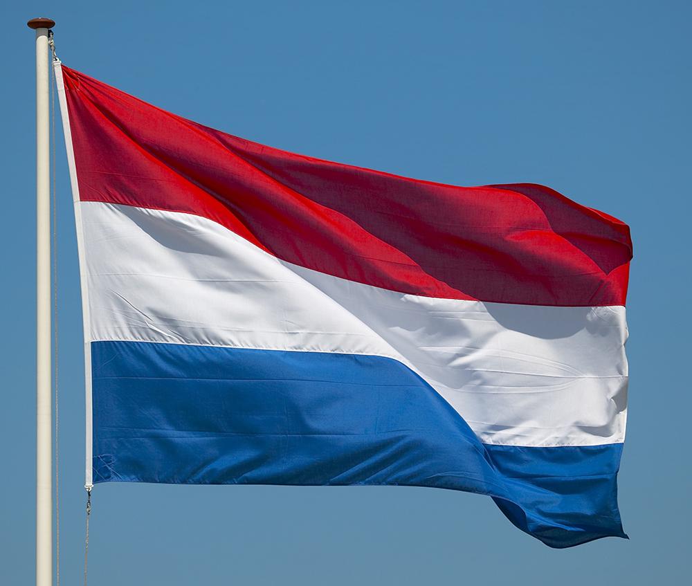 brew-ville-netherlands-flag