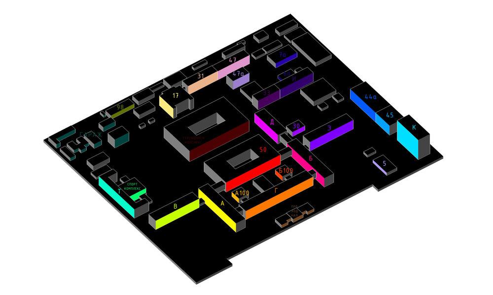 Схема института