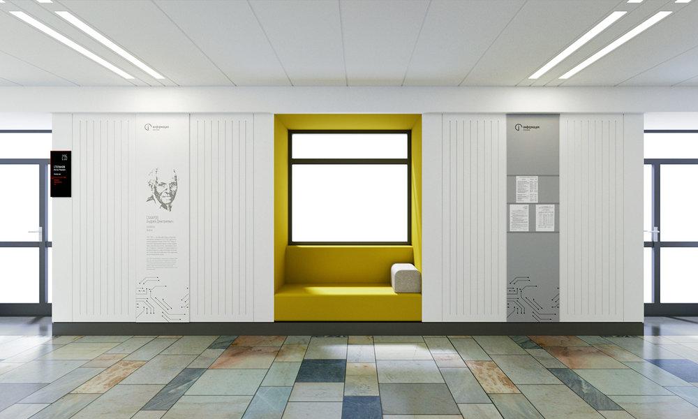 Типовой коридор. Зона отдыха и входы в кабинеты