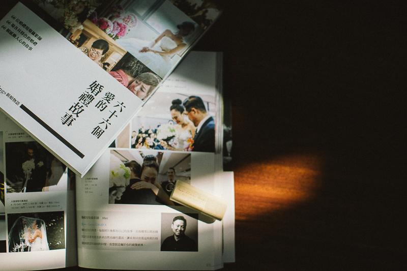 六十六個愛的婚禮故事,婚攝推薦,新娘物語,台北婚攝