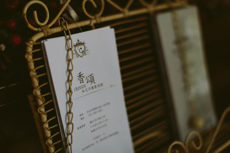 推薦婚禮-婚禮推薦-香頌私宅-max-fine-art,婚禮紀錄推薦台北-0004.jpg