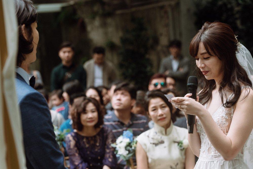 綠舍時光,老房子,戶外婚禮儀式,推薦婚攝,婚禮紀錄,台北婚攝,北部婚禮紀錄婚攝-0046.jpg