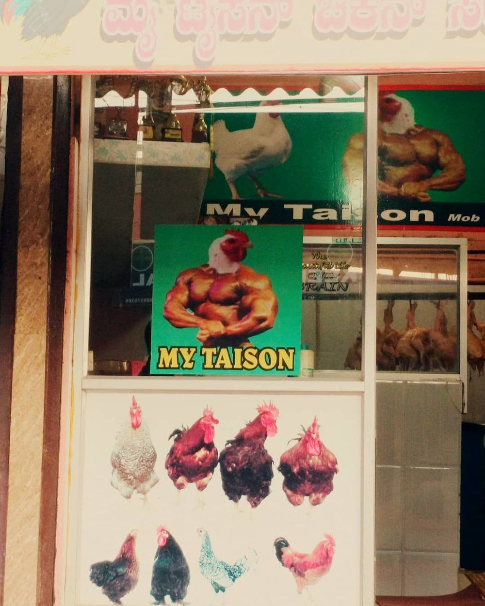 from Brinda Poojary butcher shop called Madikeri in Coorg.jpg