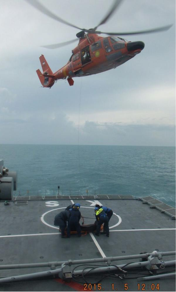 One more body has been found, says Malaysia's Chief of Navy Abdul Aziz Jaafar, adding that three bodies in total have been recovered on board the Malaysian ship KAS
