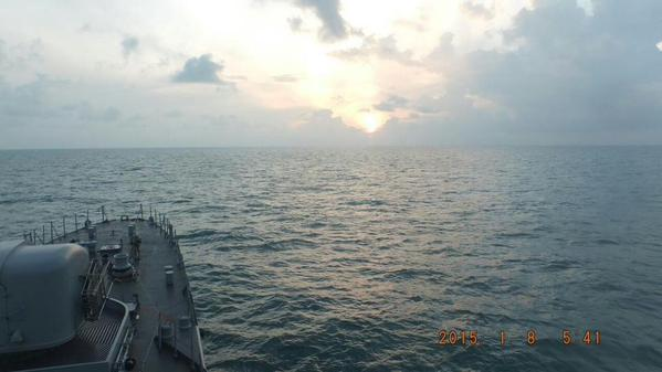 The Royal Malaysian Navy reports good weather at the search zone
