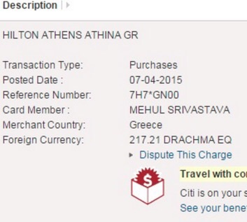 "A screen capture of the electronic bill in question at a Hilton Hotel in Athens, where there was a currency denomination in ""DRACHMA EQ"", possibly alluding to a new national currency for Greece."
