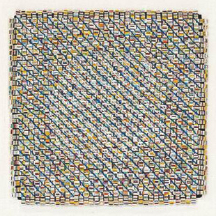 Eveline Kotai, Warp is to Weft 2, 2016, 45x45cm (collection of artist) . photo: Alex Efimov