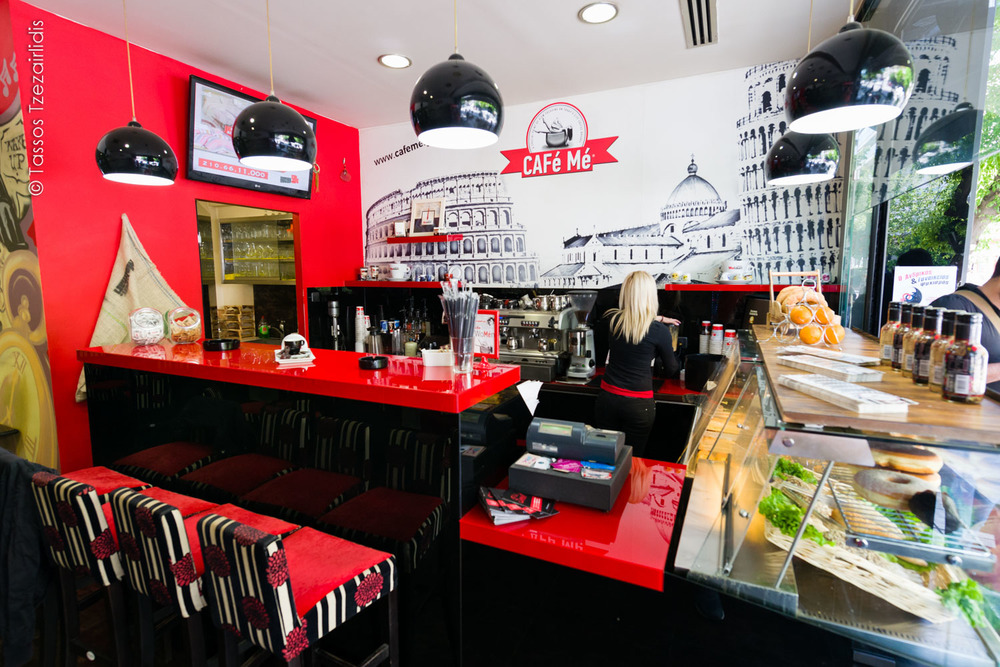 Cafe me