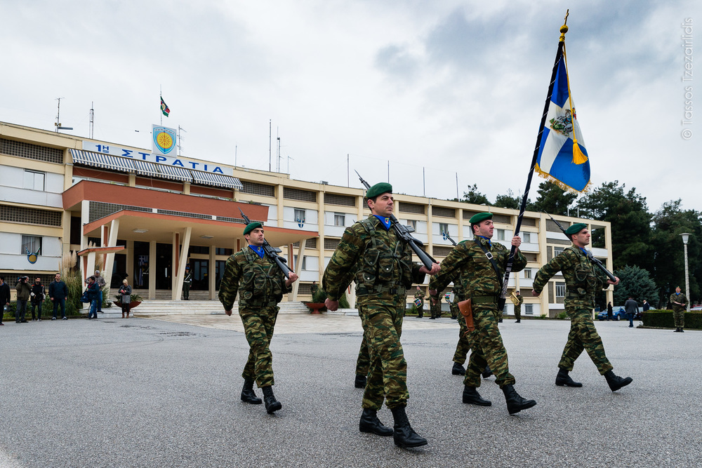 1η Στρατιά Λάρισα