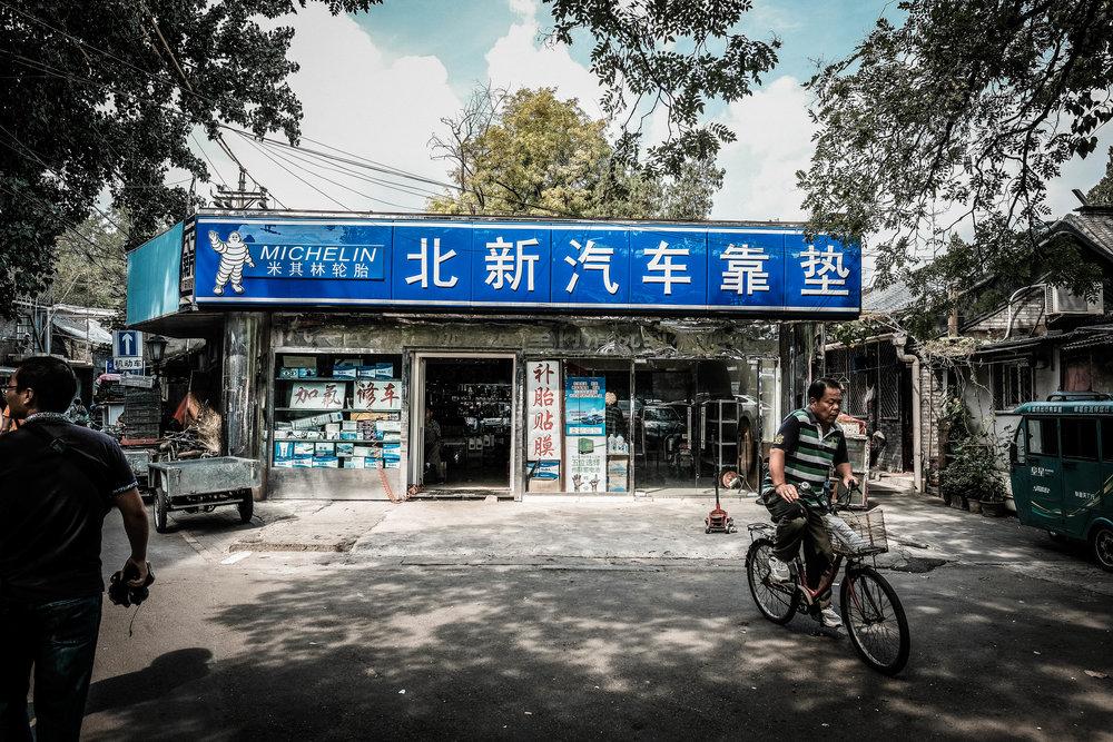 photojunkie_china2016_047.jpg