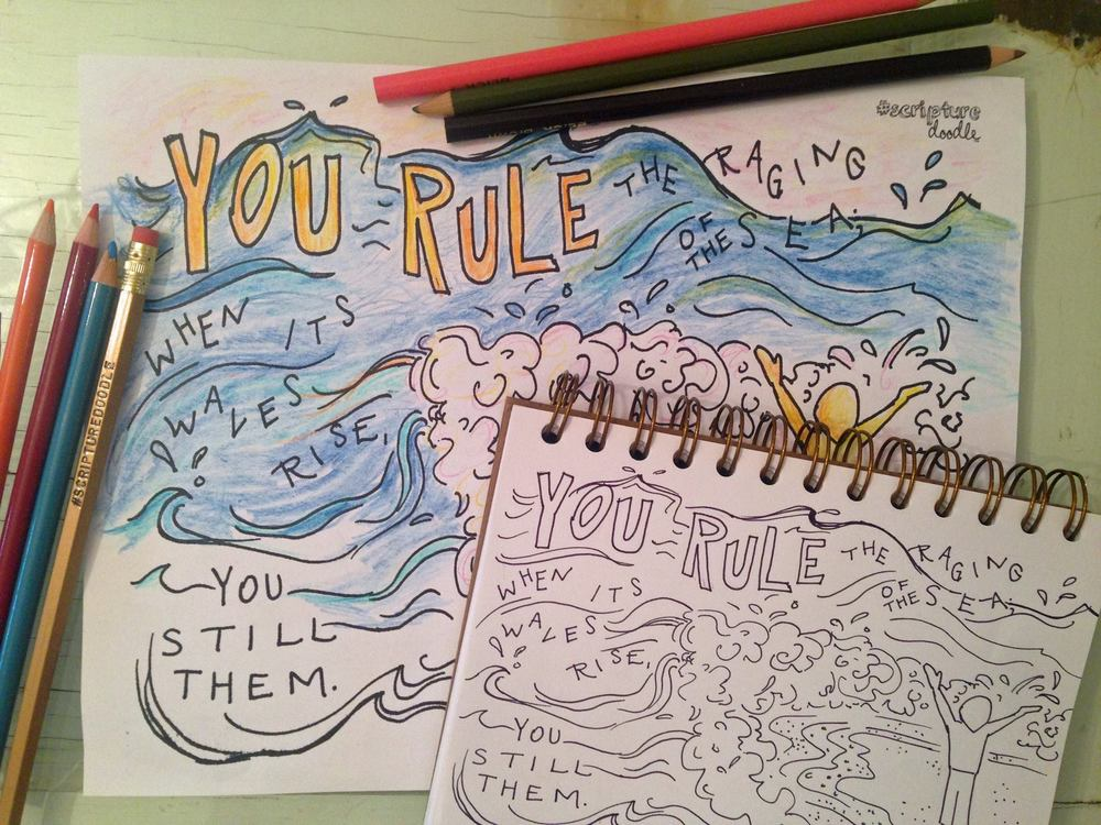 FREE Memory Verse coloring Page