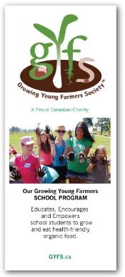 GYFS Brochure 161201-Front