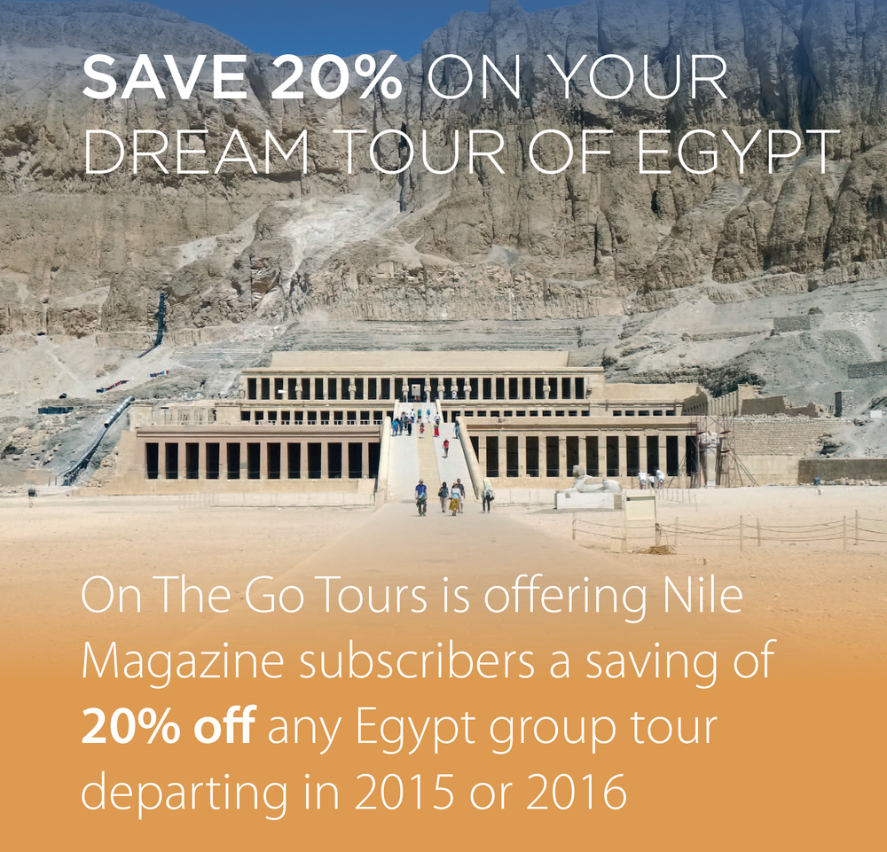 OTG Nile mag adverts v3 - 2 1B.png