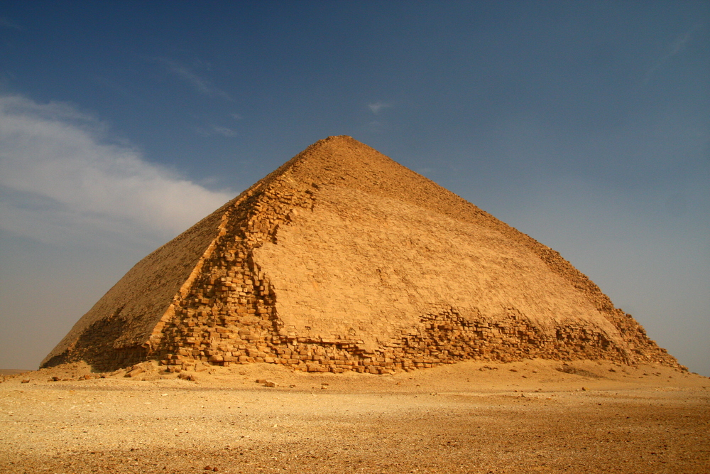Sneferu's Bent Pyramid. Photo: yeowatzup.