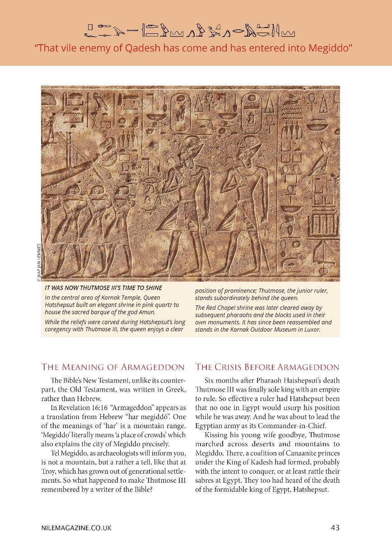 Nile 4, Thutmose III Megiddo 1E.jpg
