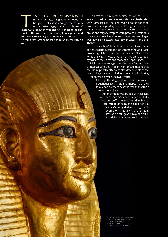 Nile 5, Golden Pharaohs 1E 35%.jpg