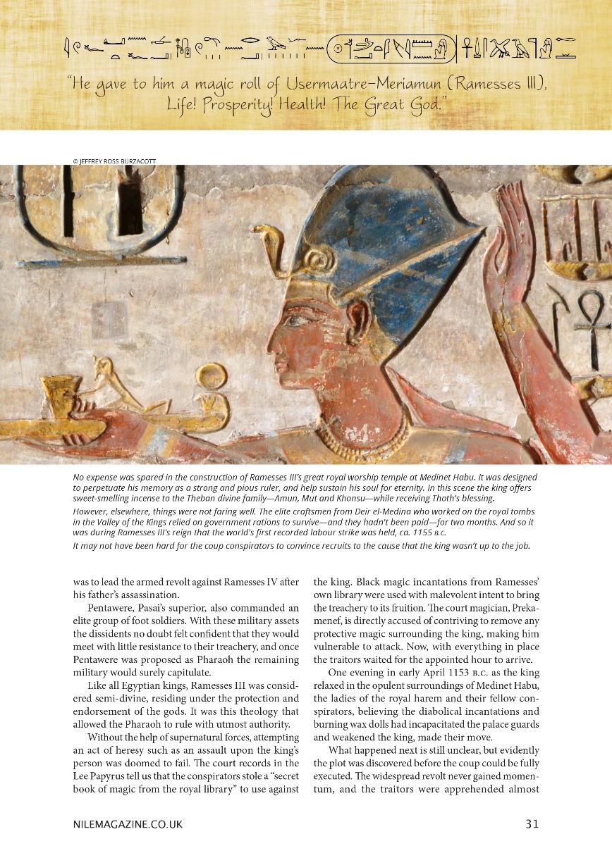 Nile 6, Murder on the Nile 2B 35%.jpg