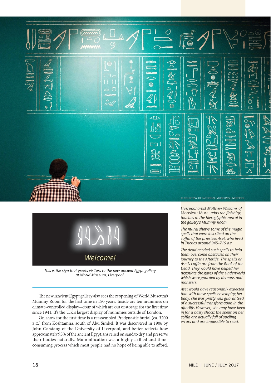 Nile 8, World Museum 6B 35%.jpg