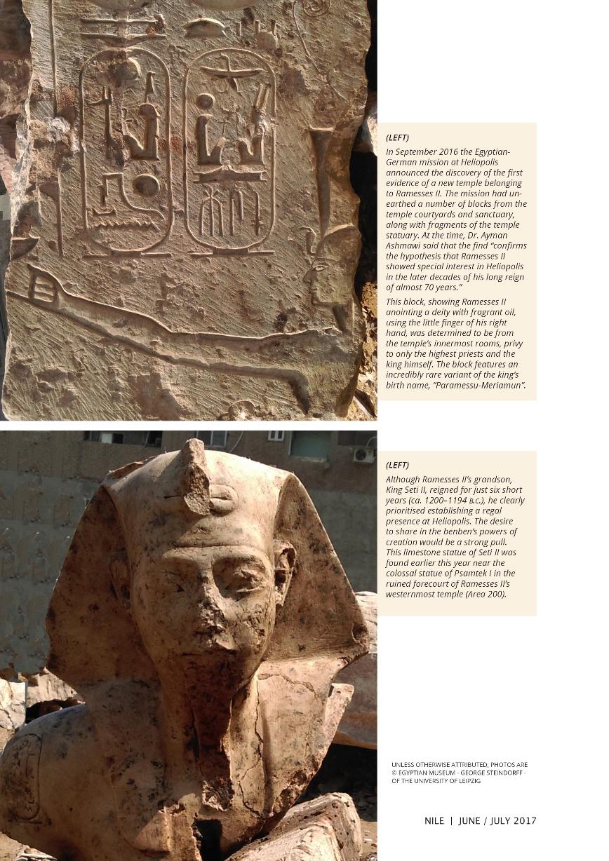 Nile 9, Heliopolis 3 1B 35%.jpg